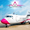 Air Carnival-Flights From Coimbatore To Chennai.